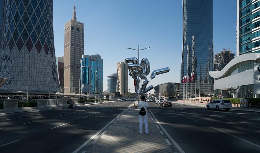 INFLATION_joechlTRAGSEILER_Doha_web